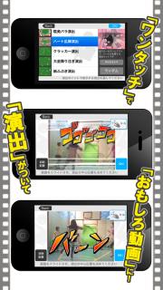 コレデ動画! 02