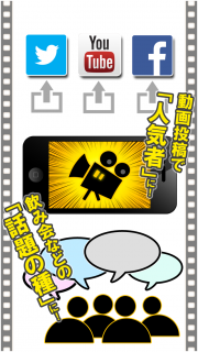 コレデ動画! 03