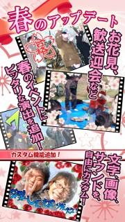 コレデ動画! 01