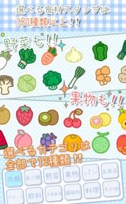 stamp冷蔵庫 02