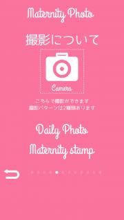 MaternityPhoto(マタニティフォト) 02