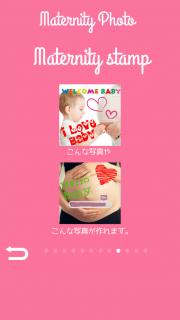 MaternityPhoto(マタニティフォト) 03