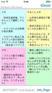 メモ帳 クレスト 03
