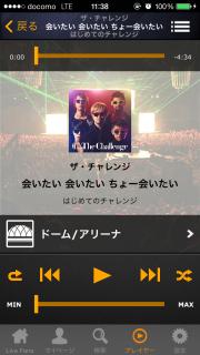Live Fans 02