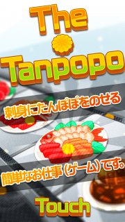 The Tanpopo 01