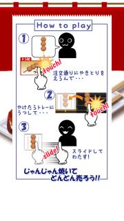 やきとり道場 02