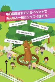 オトナが遊べるアバターチャット 「Chatty Play(チャッティプレイ)」 02
