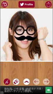 らくがきラボ らくがきしたりメガネやひげで変装した写真をTwitterの プロフィール画像にして楽しもう 03