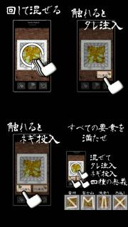 納豆道 02