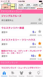 TDナビゲート(TDL Edition) 01
