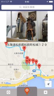 位置情報つけるマン 02
