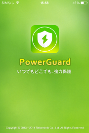 PowerGuard 01