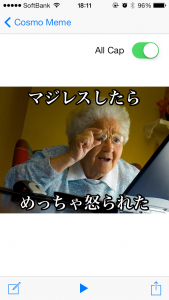 面白フレーズカメラで文字入れ!写真加工-Cosmo Meme-字幕を入れて無料画像編集! 01