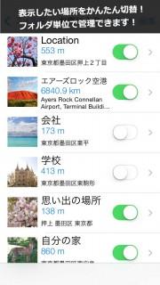 PICOM - ピコム Picture Compass(ピクチャーコンパス)画像で自分だけのマップを作ろう!コンパスでオフラインでも使用できます!強力な周辺検索で目的地にいち早く到着! 03