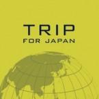 旅行記録(TRIP) アイコン