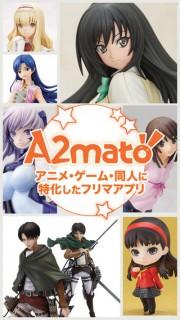 A2mato(アニマート) 01