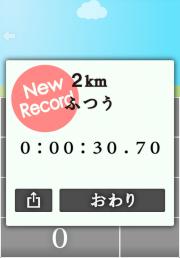 算数マラソン 02