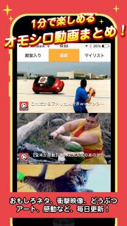 神動画まとめ!! ジカンドロボウ 01