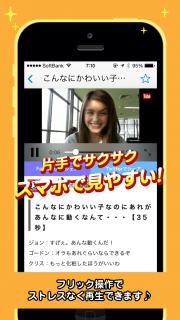 神動画まとめ!! ジカンドロボウ 02