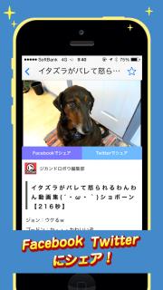 神動画まとめ!! ジカンドロボウ 03