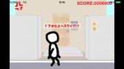 呼鈴物語 02