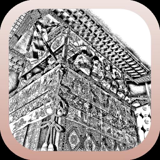 写真で銅版画 - 銅版画/エッチング風フィルターアプリ - アイコン