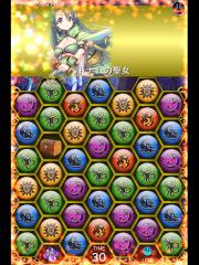 新生ヒストリカ 02
