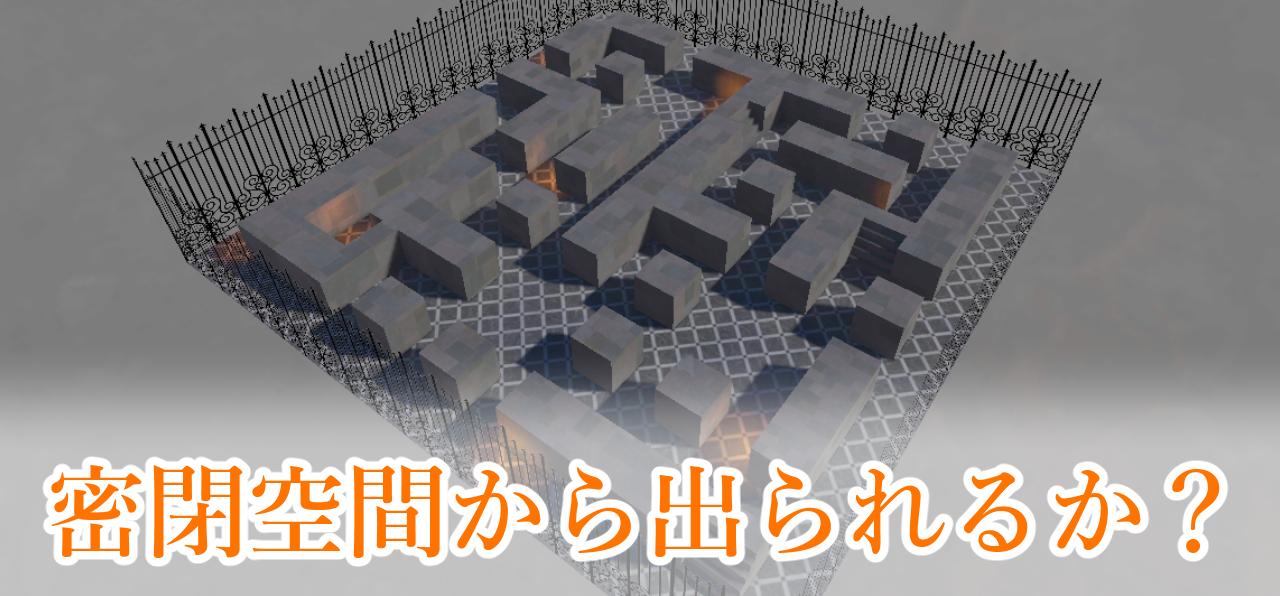 鬼ハ追イカケ君ハ逃ゲル 02