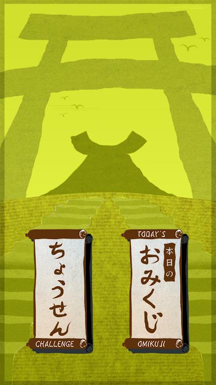 ラッキーサムライ 02