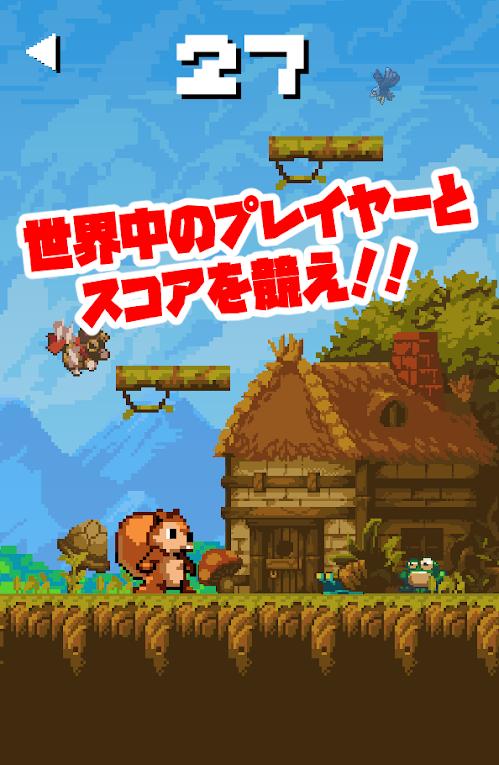 登って GO! オンライン対戦 ジャンプゲーム 02
