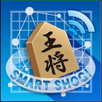 スマート将棋 - SmartShogi アイコン