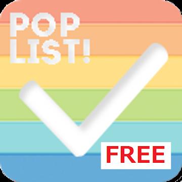 おしゃれでシンプルなToDoリスト!! -POP LIST! アイコン